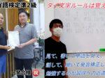 KM日タイ語学学校,KM Language Center